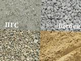 Песок, пгс, щебень и др